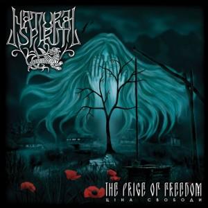 Folk metal, Natural Spirit, Cesta k sebe, gašparík,